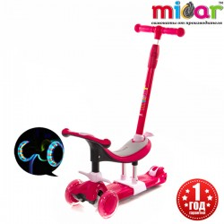 Детский трёхколёсный самокат беговел 3 в 1 с сиденьем и родительской ручкой Scooter Micar Dino Розовый