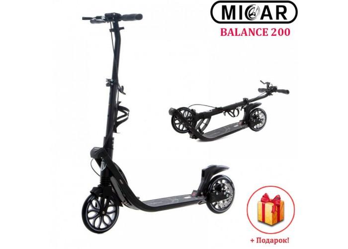 Двухколёсный самокат Micar Balance 200 Чёрный (Арт. D11)