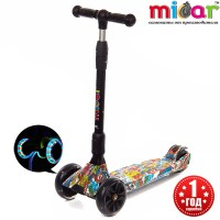 Детский складной трёхколёсный самокат со светящимися колёсами Scooter Maxi Micar Ultra Мульти (Арт. RO203L)
