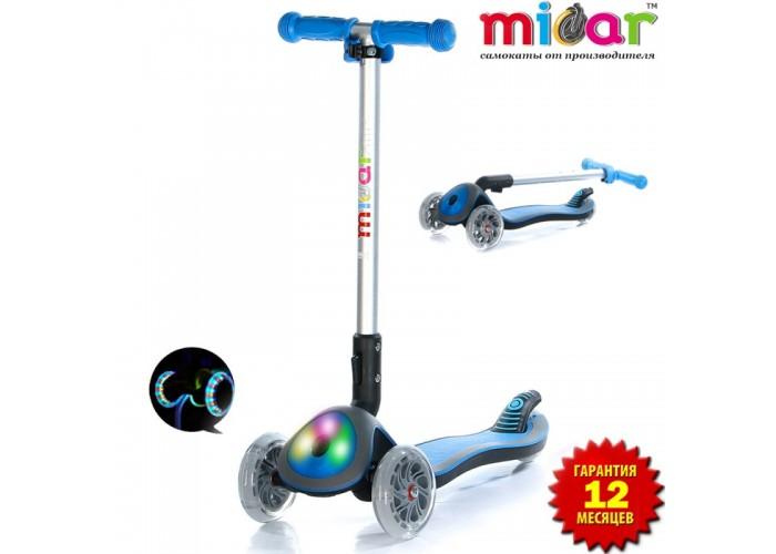 Самокат Scooter Maxi Micar Cosmo Синий (Арт. RO211)