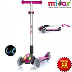 Самокат Scooter Maxi Micar Cosmo Розовый (Арт. RO211)