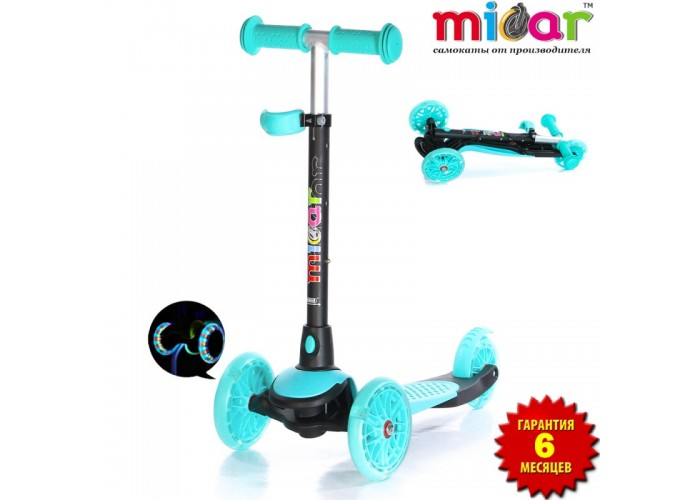 Самокат Scooter Mini Micar Jet Голубой (Арт. RO209-1)