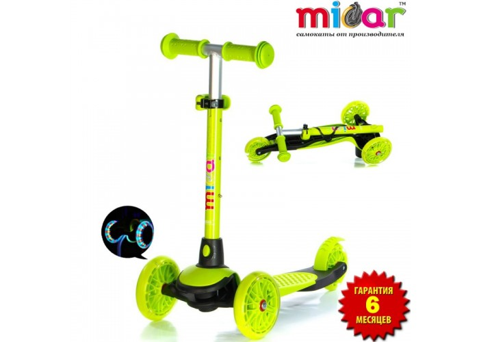 Самокат Scooter Mini Micar Jet Зелёный (Арт. RO209-1)
