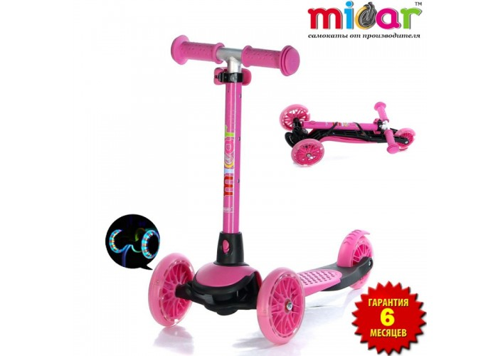 Самокат Scooter Mini Micar Jet Розовый (Арт. RO209-1)