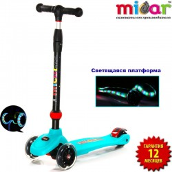 Самокат Scooter Maxi Micar UFO Голубой (Арт. RO203E)