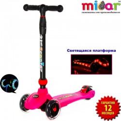 Самокат Scooter Maxi Micar UFO Розовый