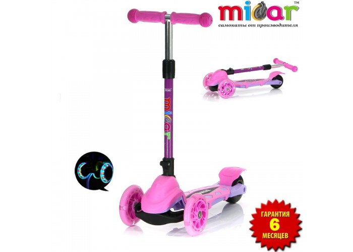 Самокат Scooter Mini Micar Zumba Розовый (Арт. TC08)
