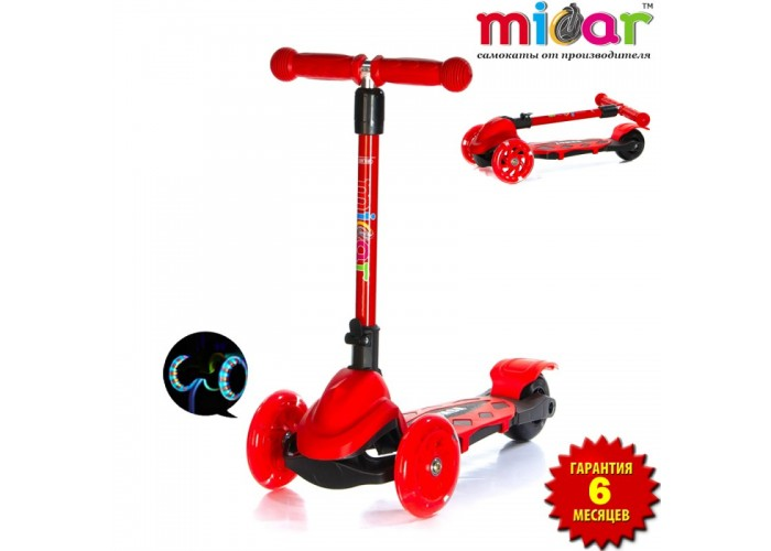 Самокат Scooter Mini Micar Zumba Красный (Арт. TC08)