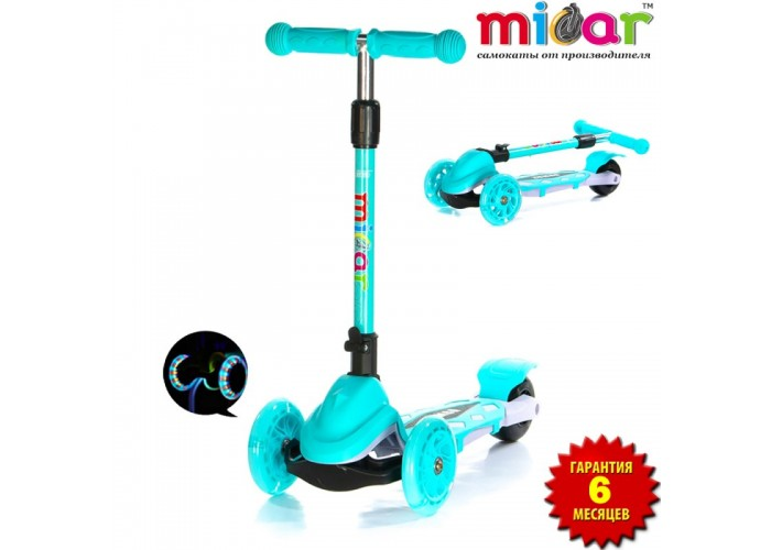 Самокат Scooter Mini Micar Zumba Голубой (Арт. TC08)