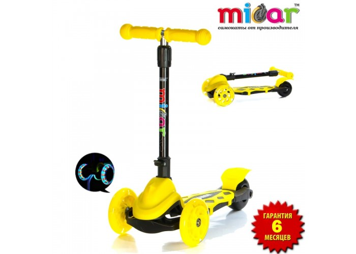 Самокат Scooter Mini Micar Zumba Жёлтый (Арт. TC08)