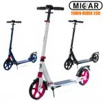 Самокаты MICAR Town Rider
