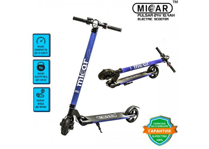 Электросамокат MICAR Pulsar Electric Scooter 24V 10.4Aч Blue