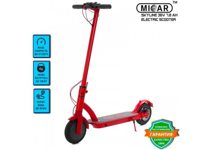 Электросамокат MICAR SKYLINE 36V 7.8Ач Красный 2020