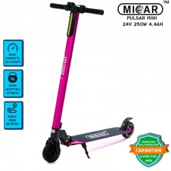 Электросамокат MICAR Pulsar Mini 24V 4.4Aч Розовый