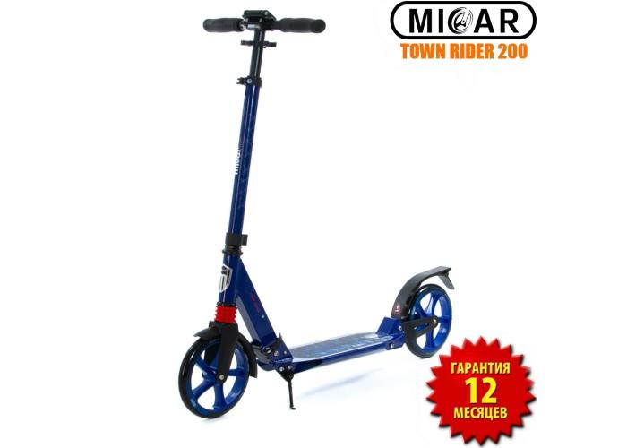 Двухколёсный самокат Micar Town Rider 200 Синий (Арт. HT2008)