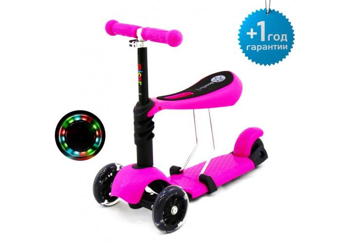 Детский трёхколёсный самокат-беговел Scooter Micar Rider 3 в 1 с сиденьем и светящимися колёсами Розовый (Арт. M1) - УЦЕНКА!