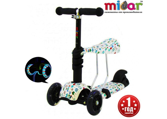 Детский трёхколёсный самокат-беговел Scooter Micar Rider 3 в 1 с сиденьем и светящимися колёсами Pixel (Арт. M2A)