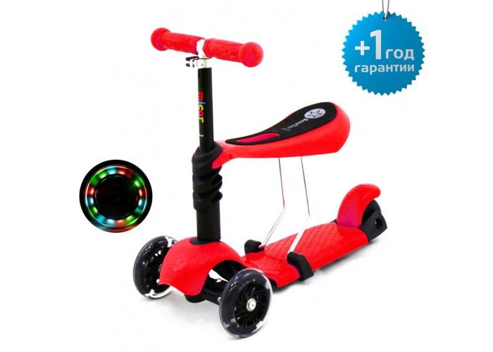 Детский трёхколёсный самокат-беговел Scooter Micar Rider 3 в 1 с сиденьем и светящимися колёсами Красный (Арт. M1) - УЦЕНКА!