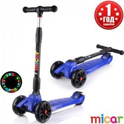 Детский складной трёхколёсный самокат со светящимися колёсами Scooter Maxi Micar Ultra Синий (Арт. RO203L)