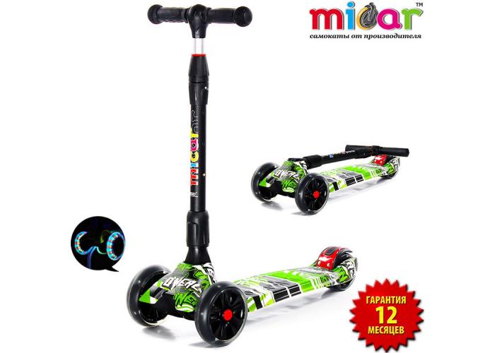 Детский складной трёхколёсный самокат со светящимися колёсами Scooter Maxi Micar Ultra Comics (Арт. RO203L)