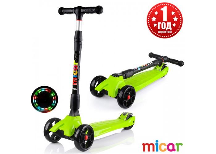 Детский складной трёхколёсный самокат со светящимися колёсами Scooter Maxi Micar Ultra Зелёный (Арт. RO203L)