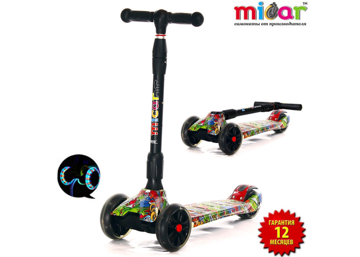 Детский складной трёхколёсный самокат со светящимися колёсами Scooter Maxi Micar Ultra Hip-Hop (Арт. RO203L)