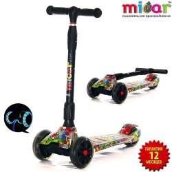 Детский складной трёхколёсный самокат со светящимися колёсами Scooter Maxi Micar Ultra Monsters (Арт. RO203L)